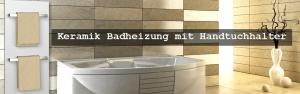 eco2_heatbadheizung